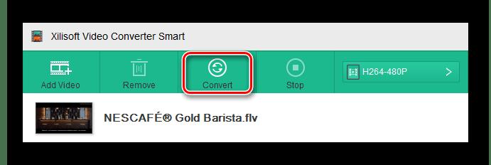 запуск конвертирования файла в Xilisoft Video Converter