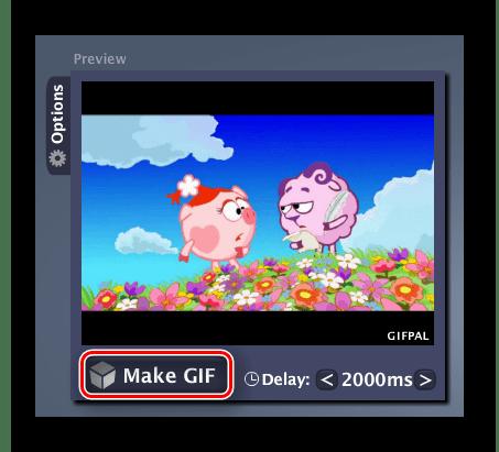 Кнопка создания анимации в окне превью на сайте Gifpal