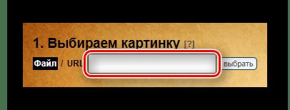 Кнопка для выбора и загрузки изображения на сайт Lolkot