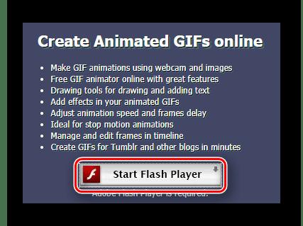 Кнопка для запуска Adobe Flash Player на главной странице сайта Gifpal
