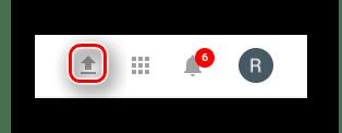 Кнопка на главной странице сайта YouTube для начала загрузки видеоролика