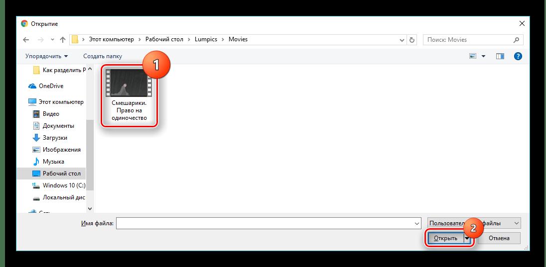 Окно выбора видеоролика для конвертирования GIF с компьютера на сайт Videotogiflab