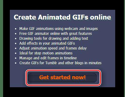 Кнопка начала работы с сервисом Gifpal