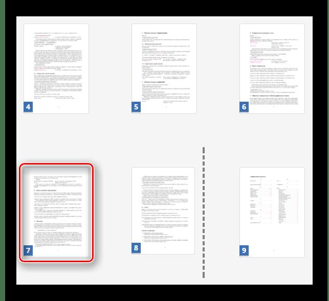 Выделенная страница для выбора её как извлеченную на сайте PDF2Go