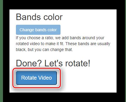 Кнопка завершения поворота видеоролика на сайте Rotate My Video