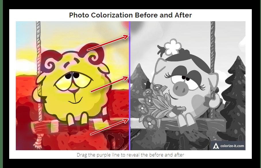 Окно предварительного просмотра с ползунком для редактирования на сервисе Colorize Black