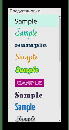 Список шрифтов текста для выбора в инструменте на сайте Editor photo