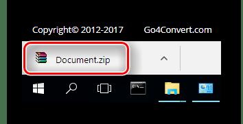 Загруженый посредством браузера документ на сайте Go4convert