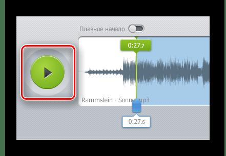 Кнопка проигрывания загруженной аудиозаписи на сайт mp3cut
