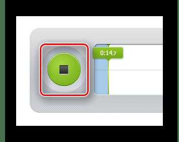 Кнопка остановки записи аудио на сайте Online Voice Recorder