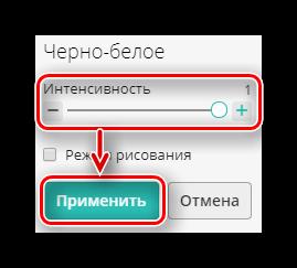 Изменение параметра интенсивности наложенного эффекта на сайте Editor-Pho-To