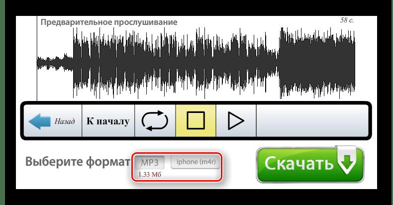 Представленные для выбора форматы аудиозаписей перед скачиванием на сайте Audiorez