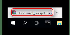 Скачанный посредством браузера архив с разделёнными страницами на сайте ilovepdf
