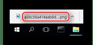 Готовый скачанный на компьютер посредством браузера файл на сервисе Colorize Black