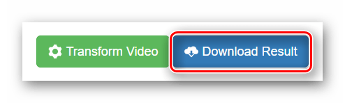 Кнопка для скачивания готового результата на сайте Video Rotate