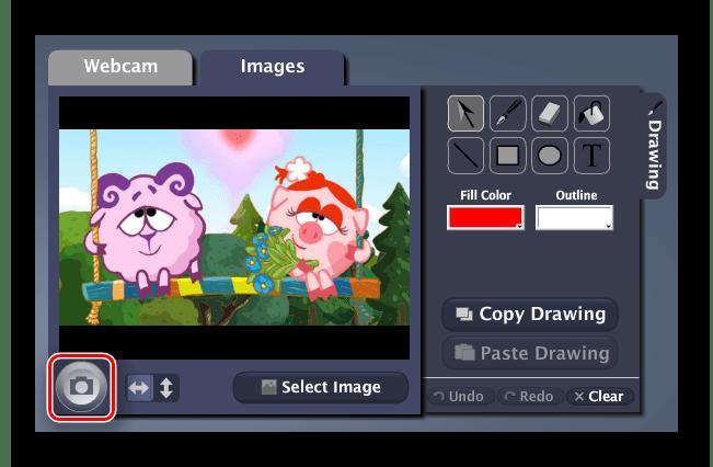 Кнопка для переноса изображения в окно предварительного просмотра на сайте Gifpal