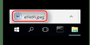 Загруженное на компьютер изображение посредством браузера с сервиса Editor-Pho-To