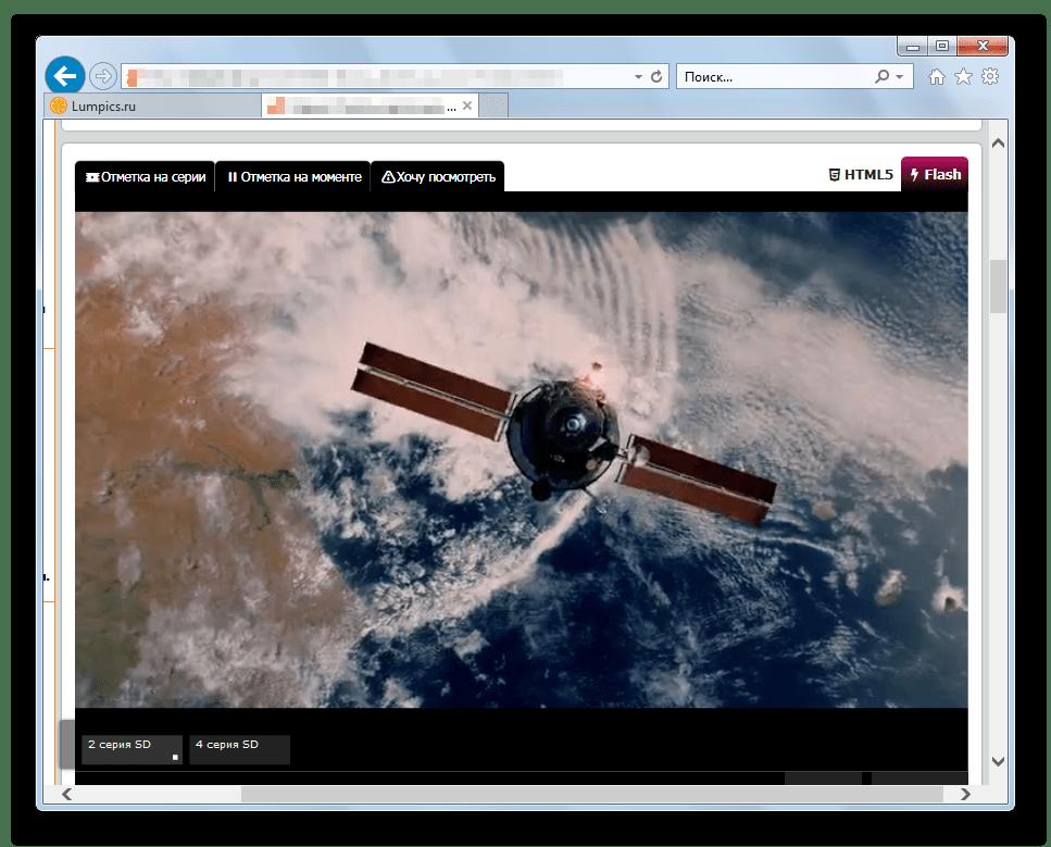 Adobe Flash Player в Internet Explorer после переустановки браузера и плагина