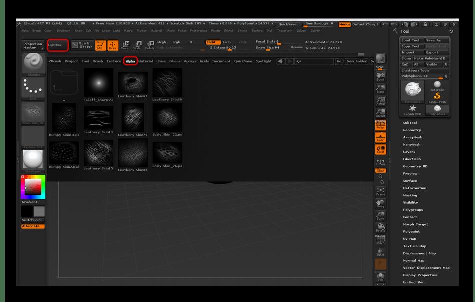 Alpha фильтры для кистей в ZBrush