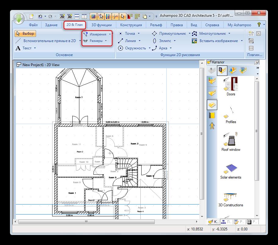 Автоматический расчет и нанесение на чертеж размеров элементов в Ashampoo 3D CAD Architecture