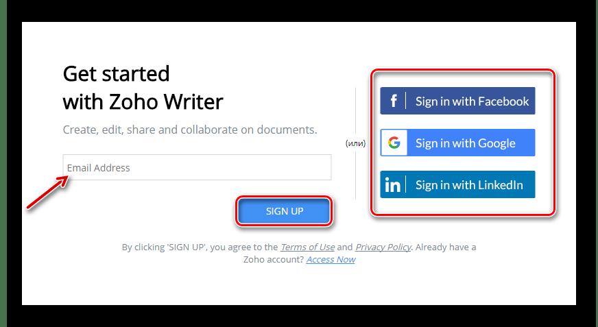 Авторизация в онлайн-сервисе Zoho Writer