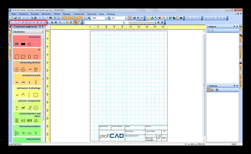 Базовые инструменты для создания чертежей электросхем в ProfiCAD