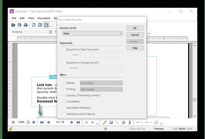 Безопасность в Foxit Advanced PDF Editor