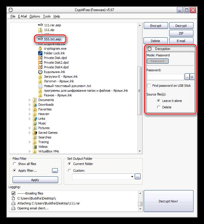 Дешифрование файлов в программе Crypt4Free