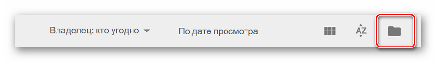 Добавление таблицы на Google Таблицы