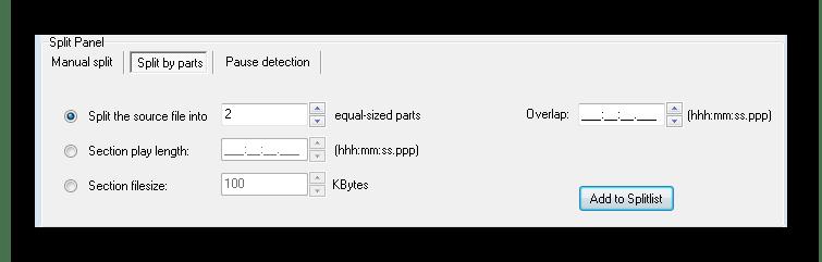 Добавление условий разделения Direct WAV MP3 Splitter