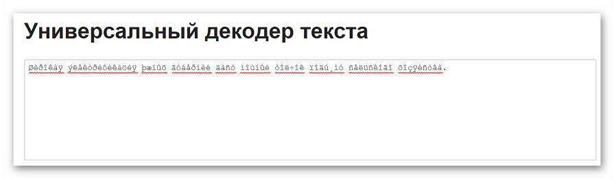 Добавление зашифрванного текста на Fox Tools