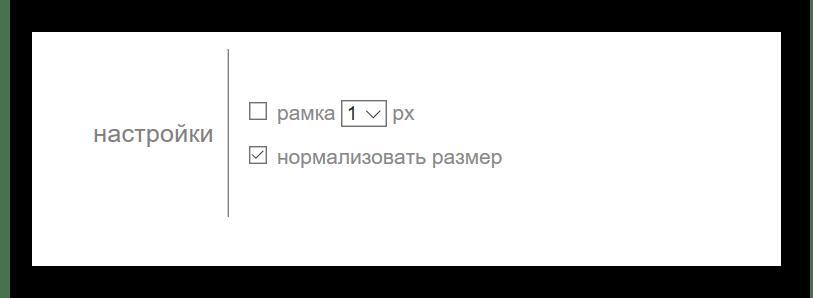 Дополнительные параметры на Croper