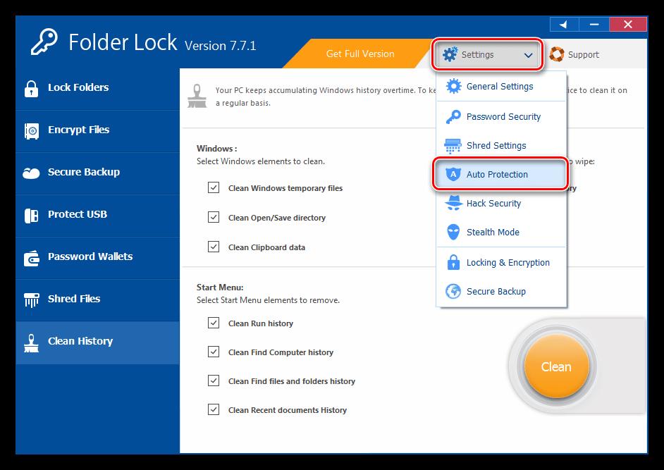 Доступ к настройкам автоматической защиты в программе Folder Lock