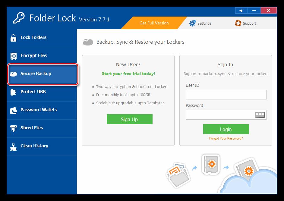 Доступ к облачному хранилищу в программе Folder Lock