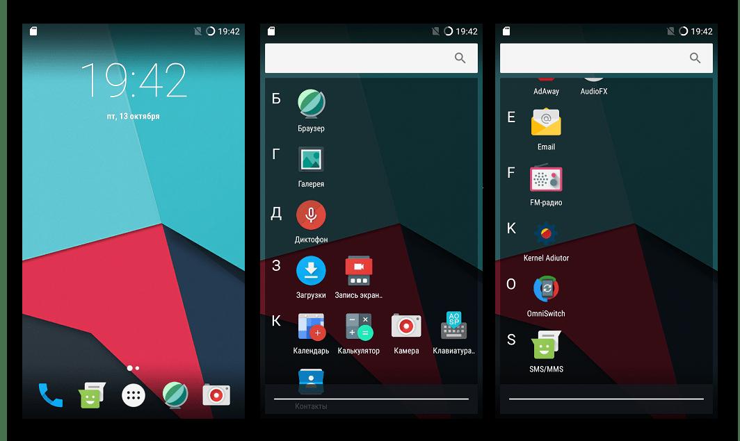 Explay Fresh Ressurection Remix Android 6.0 рабочий стол, приложения