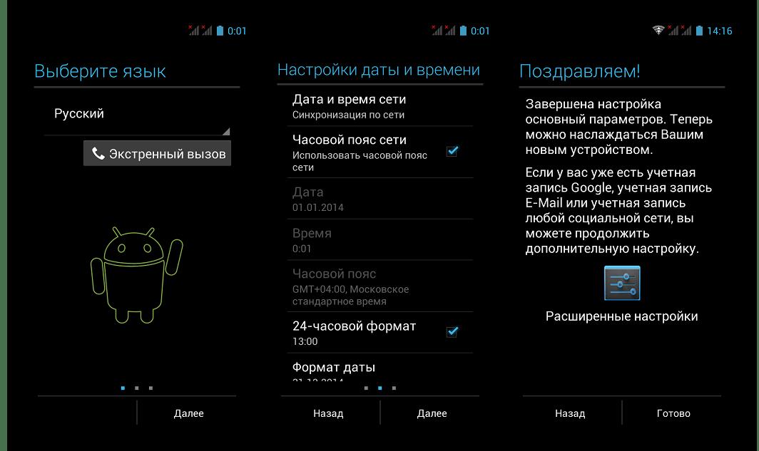 Explay Fresh первоначальная настройка Андроид 4.2 после прошивки