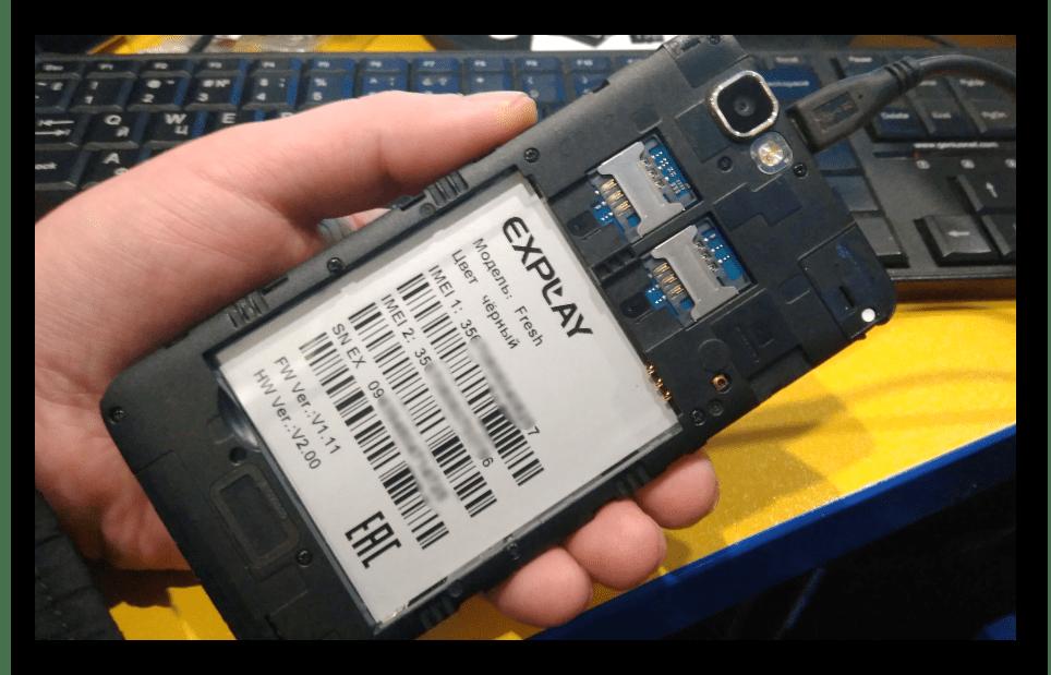 Explay Fresh подключение для прошивки без батареи