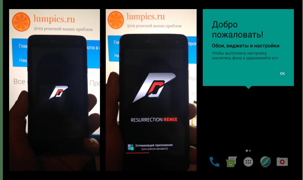 Explay Fresh загрузка Ressurection Remix Android 6.0 после прошивки
