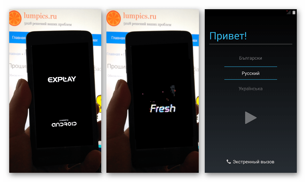 Explay Fresh загрузка после прошивки Андроид 4.4