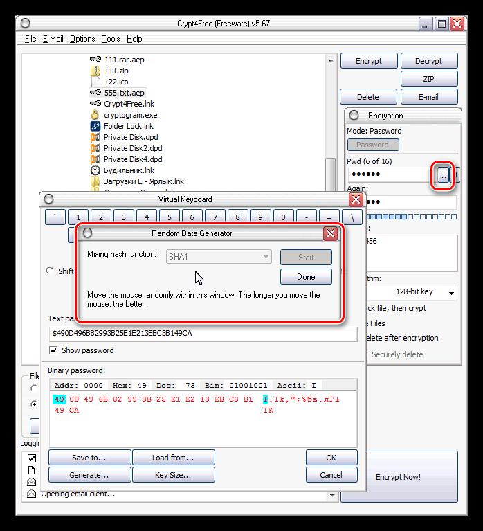 Генератор сложного пароля в программе Crypt4Free