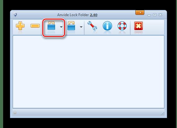 Главное изображения Anvide Lock Folder в ПО для скрытия папок