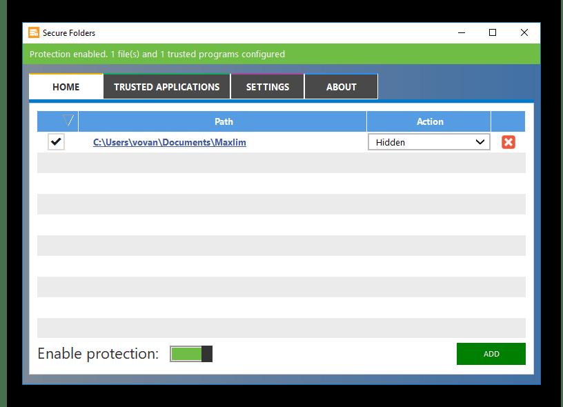 Главное изображения Secure Folders в программах для скрытия директорий