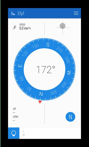 Главное окно приложения Компас