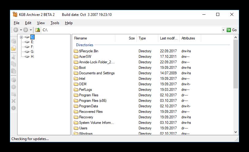 Главный экран KGB Archiver 2 в программах для сжатия файла
