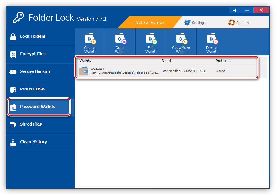 Хранилище паролей в программе Folder Lock