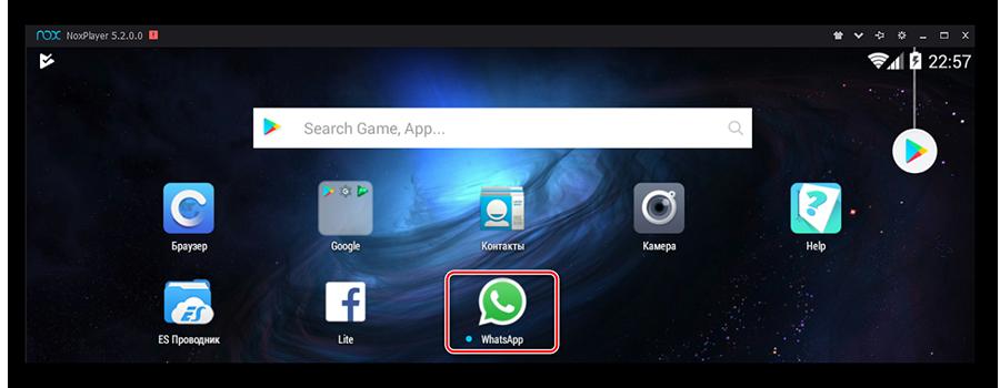 Иконка установленного приложения на рабочем столе эмулятора Nox App Player