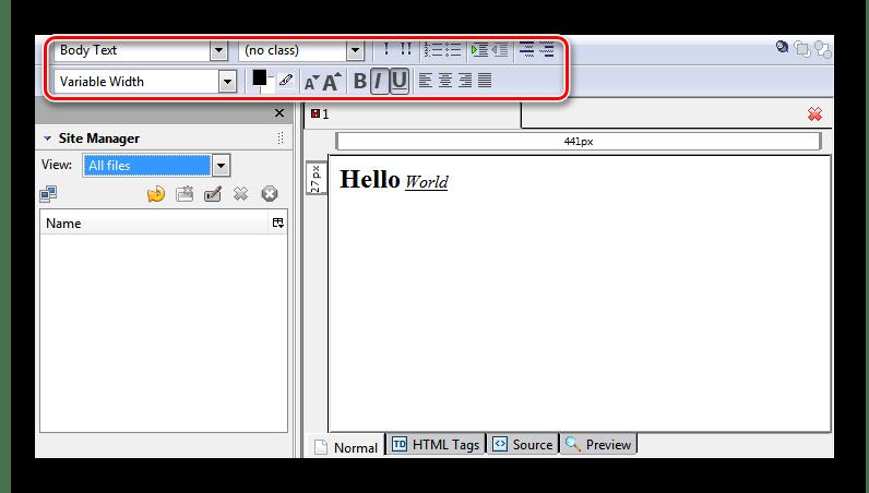 Инструменты для форматирования текста в визуальном HTML-редакторе Kompozer