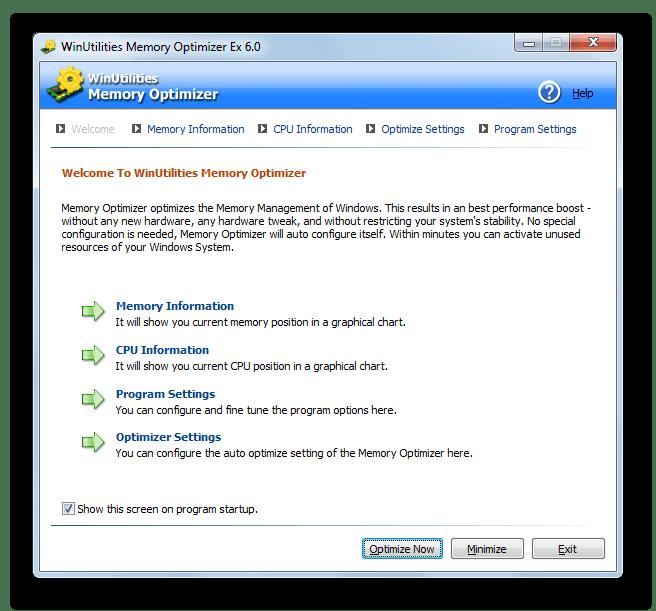 Интерфейс программы WinUtillities Memory Optimizer