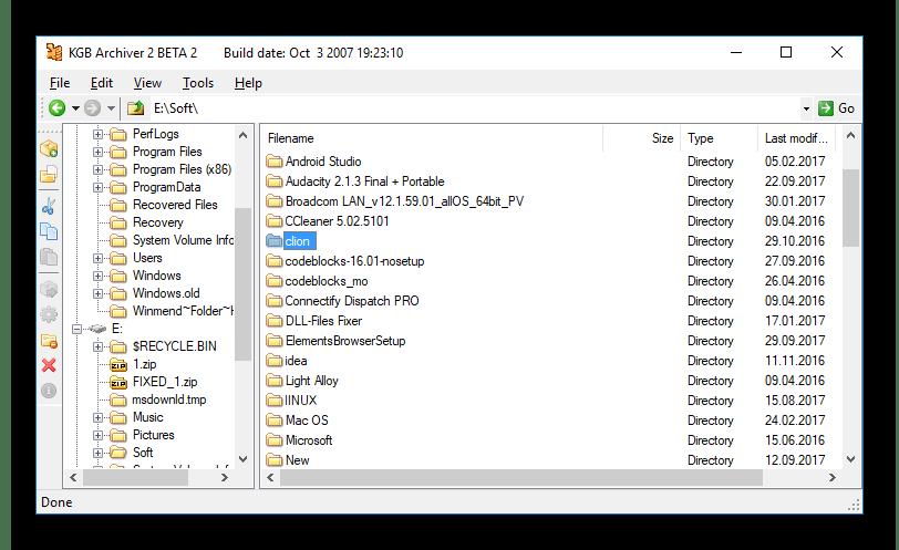 Интерфейс в KGB Archiver 2