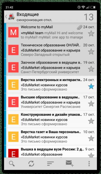 K-9 Mail на Андроид